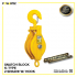 Snatch Block Powertec K-Type Double Sheave with Hook