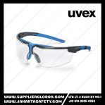 Uvex I-3 s AR Safety Spectacles